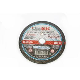 Disc LUGA 180x1,6x22,2