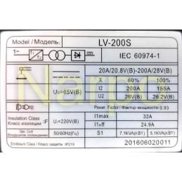 APARAT SUDURA MICUL FERMIER LV-200S INVERTOR MONOFAZAT MMA TEHNOLOGIE IGBT 120A