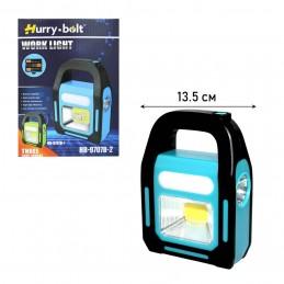 Lanternă camping cu panou solar si acumulator încorporat HB-9707B-2