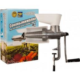 Masina tocat rosii, duraluminiu, separator seminte, surub reglare nivel stoarcere, SB-1